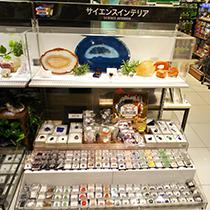 東急ハンズ梅田店