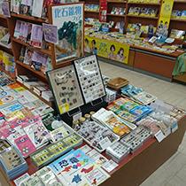紀伊國屋書店長崎店