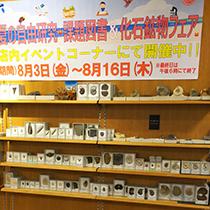 紀伊國屋書店梅田本店