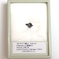 アドマイヤ隕石