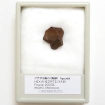 アグダル隕石