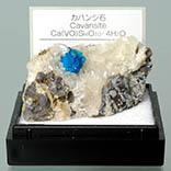 ミニ鉱物標本02