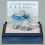 カバンシ石/束沸石