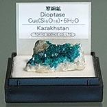 ミニ鉱物標本03