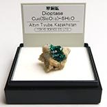 翠銅鉱(ミニ鉱物)