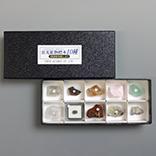 蛍光鉱物標本10種