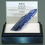 藍晶石(ブラジル)