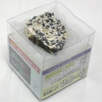 ひか〜る 珪酸亜鉛鉱