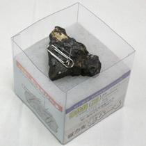 おび〜る 磁鉄鉱