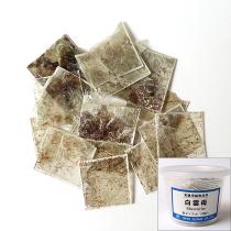 実験用鉱物材料 白雲母