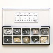 岩石標本10種
