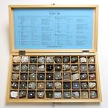 岩石標本50種