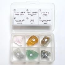 蛍光鉱物標本6種