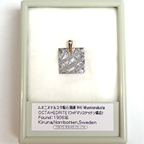 隕石アクセサリ