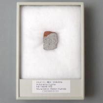 ミルビリリー隕石