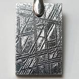 ムオニオナルスタ隕石
