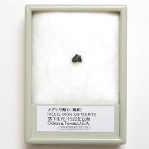 オデッサ隕石