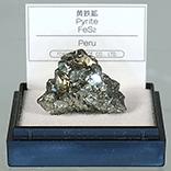 黄鉄鉱(ペルー)