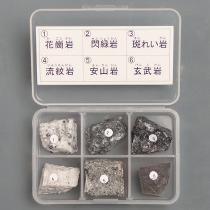 火成岩6種