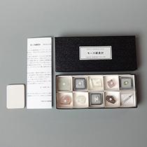 モース硬度計(紙箱入り)