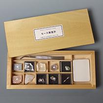 モース硬度計(木箱)
