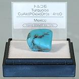 ミニ鉱物標本(誕生石)