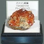 ミニ鉱物標本04