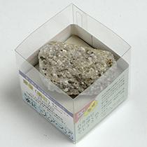 浮岩(うか〜ぶ)
