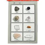 鉱物標本8種