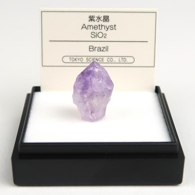 紫水晶(ブラジル)