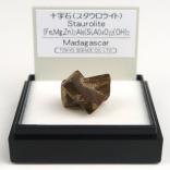 十字石(マダガスカル)