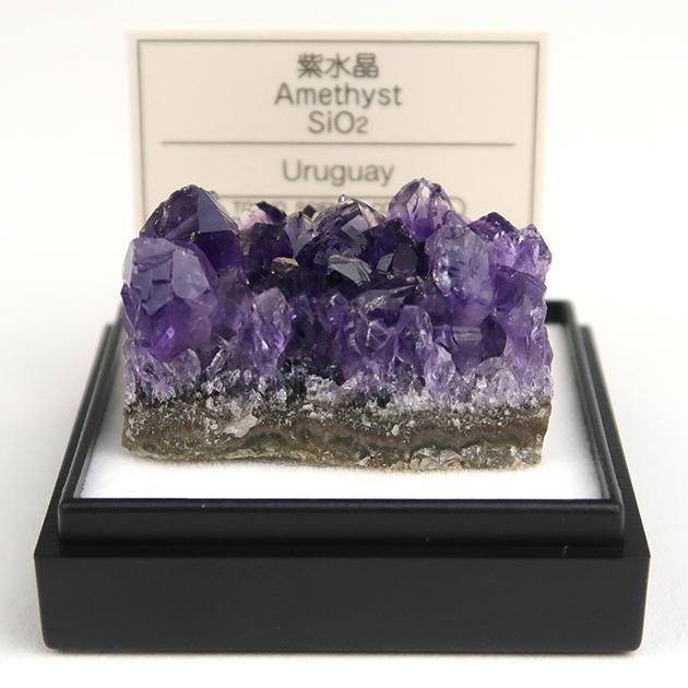 ミニ鉱物標本01