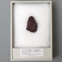 マンドラビラ隕石